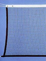 Premium Badminton Net-0