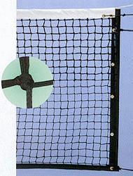 Premium Tennis Net - 42' full drop-0